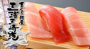 miuramisaki
